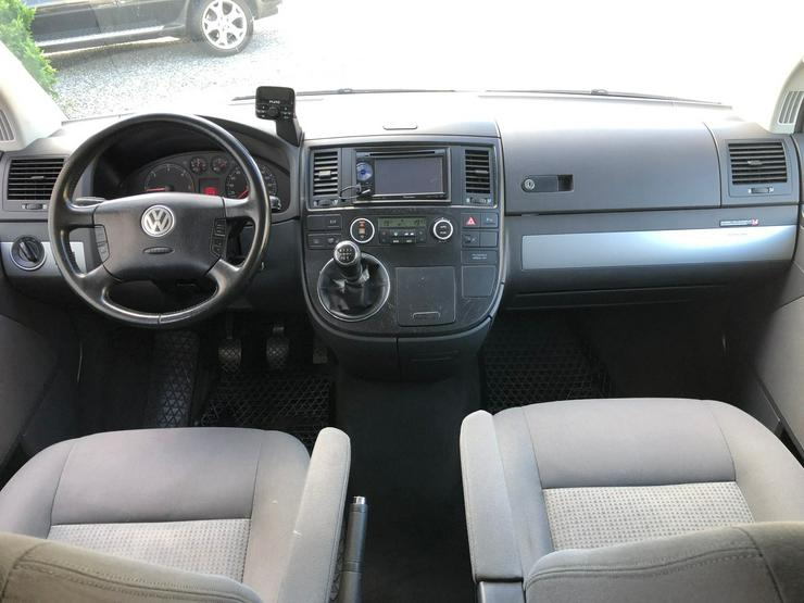 Bild 2: Volkswagen Multivan 1.9TDI