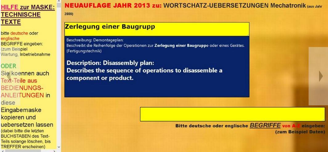 Bild 3: englisch Uebersetzung: Serviceanleitung Einbauerklärung Softwarehandbuch Wartungsvorschrift Bedienungsanleitung