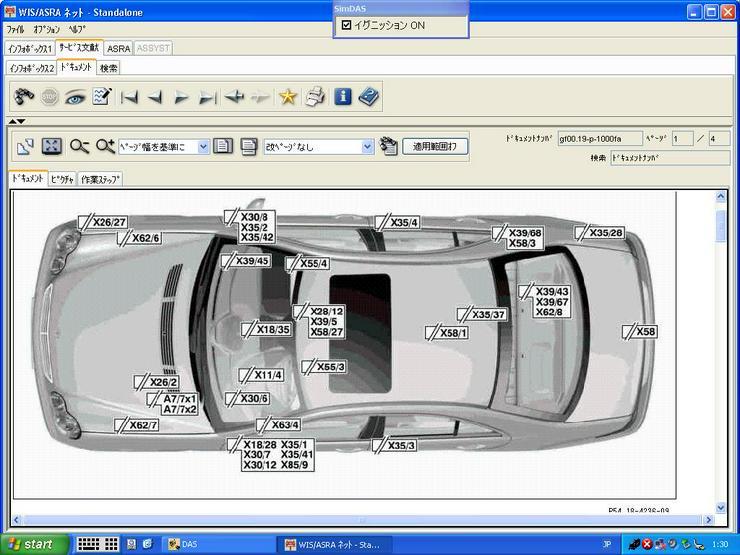 Mercedes WIS EPC ASRA Werkstatt Service Reparatur DVD - SLK