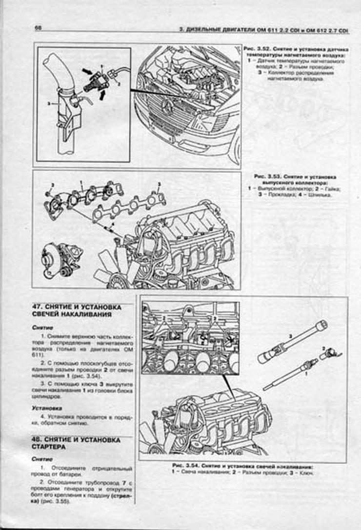 Bild 5: Mercedes W 638 Vito V-Klasse WIS Werkstatt Reparatur Service CD - Die beste !