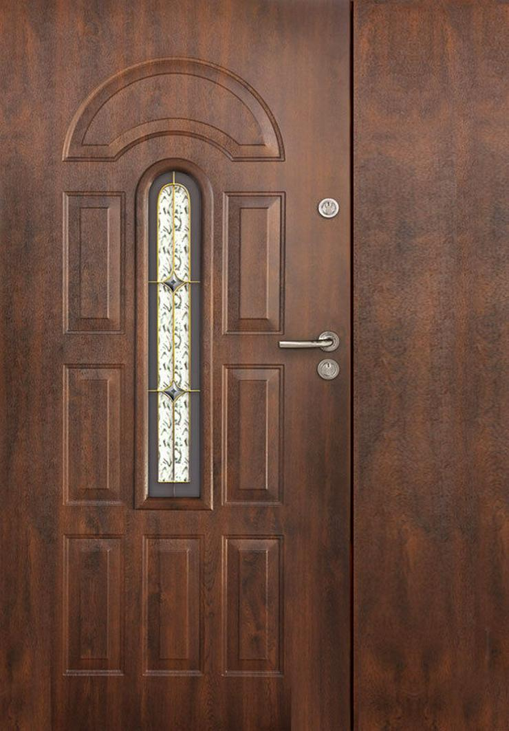 Bild 3: Tür Haustür Stahltür Wohntür 2-flügelig Mit Seitenteil 140 /120 Minos Klara
