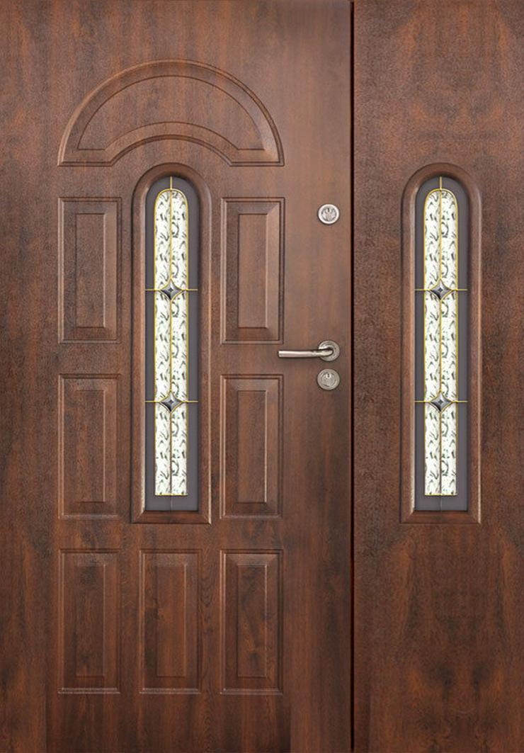 Bild 2: Tür Haustür Stahltür Wohntür 2-flügelig Mit Seitenteil 140 /120 Minos Klara