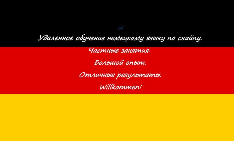 Bild 3: Privatunterrichte Deutsch, Russisch über Skype 2 Mal pro Woche!