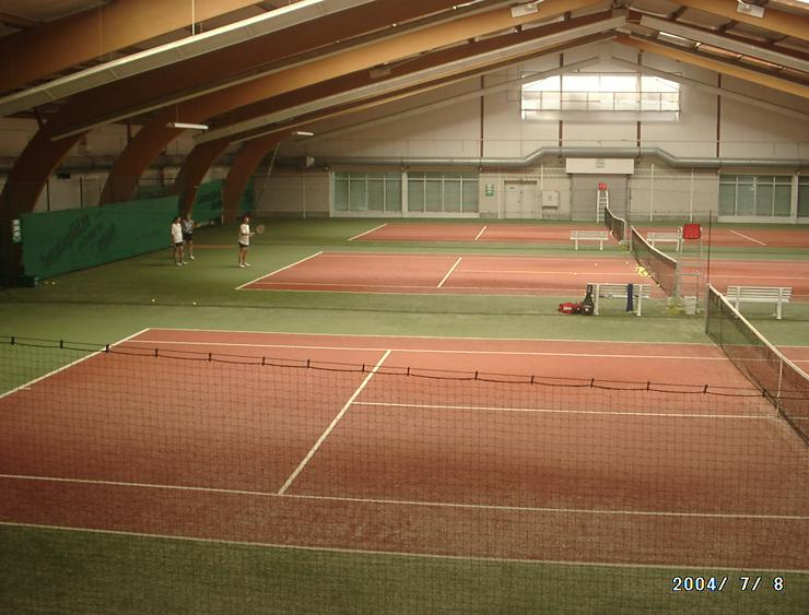 Bild 2: Tennis einfach lernen mit Fast Learning