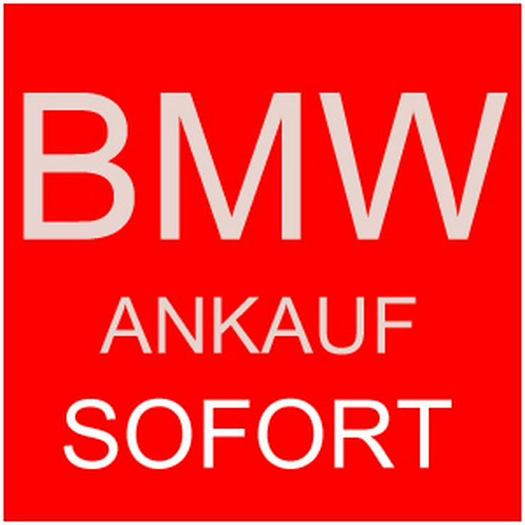 Autoankauf BMW 1er | BMW 2er | BMW 3er | Motorschaden | Unfall - 1er Reihe - Bild 1