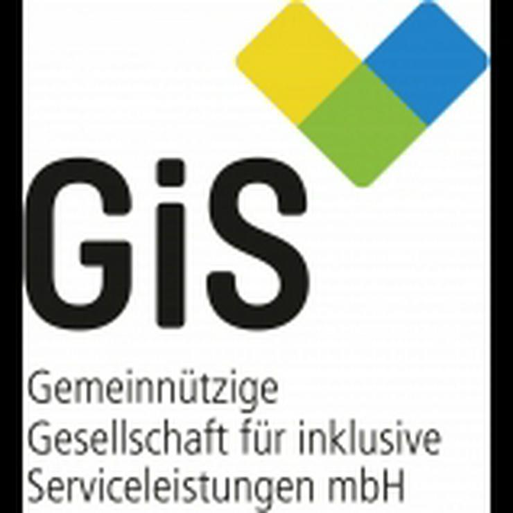 Integrationsassistenz, Schulbegleiter, Erzieher, Ergotherapeut, Heilerziehungspfleger (m/w/d)