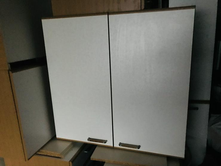 Hochwertige AMC Küche Apotheker- Auszugs- Hänge- und Unterschränke