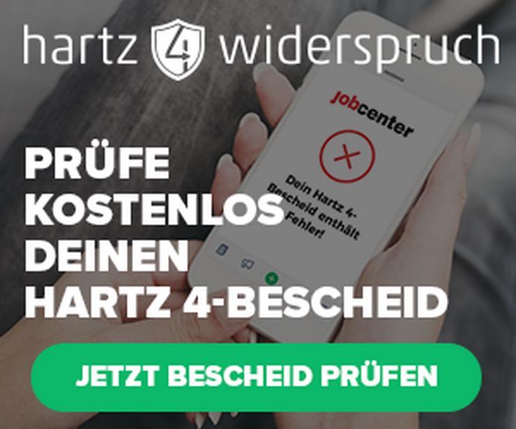 kostenlose * Hartz4 und Sozialhilfebescheide / SGB XII  Überprüfung / Widerspruch