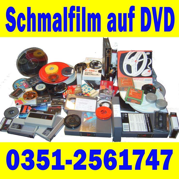 Schmalfilm auf DVD digitalisieren - Sonstige Dienstleistungen - Bild 1