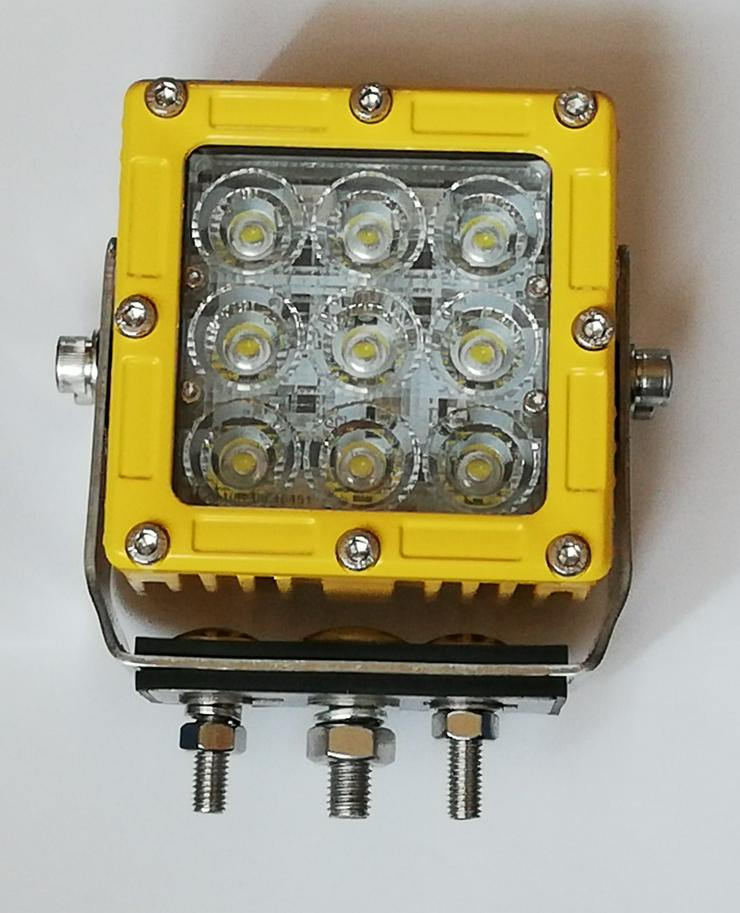 "CREE  LED,  45 Watt Arbeitsscheinwerfer  "" ACRI-XI "",  YELLOY Edition, incl. Kabelbaum, Trecker, Bagger, Lkw,"