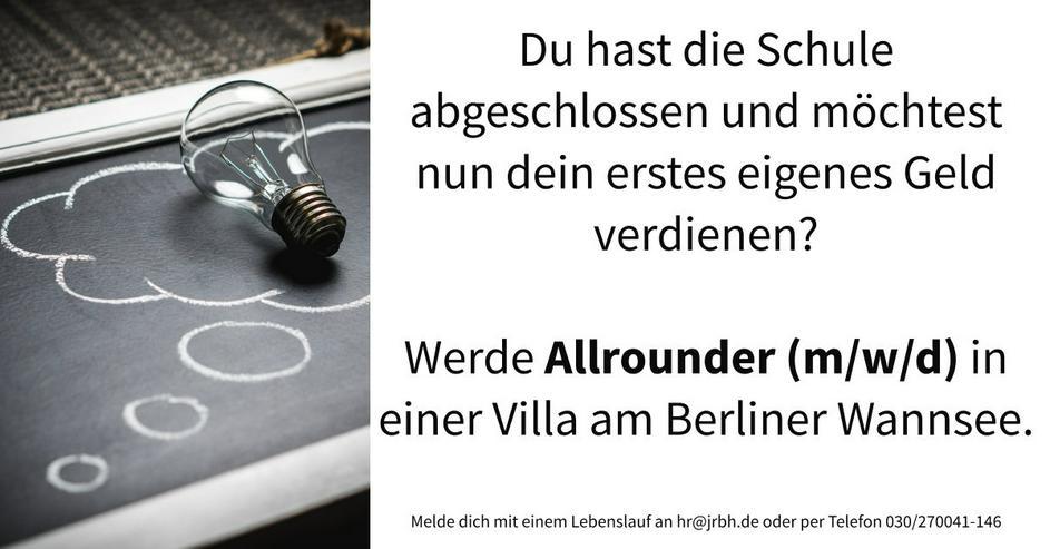 Allrounder (m/w/d) Schüler, Absolventen, Studienabbrecher