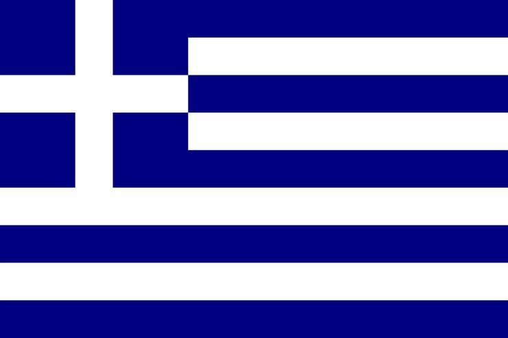 Griechischer Unterricht  / Übersetzungen Griechisch Deutsch - Deutsch Griechisch