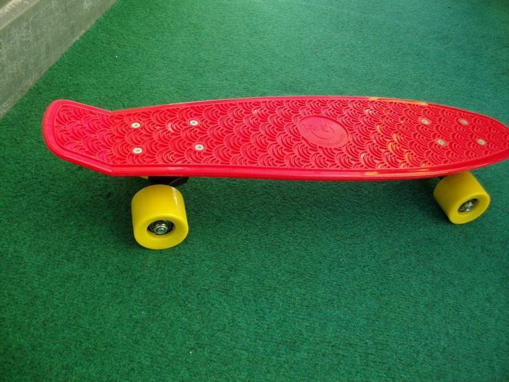 Junior Skatebord  - NEU -