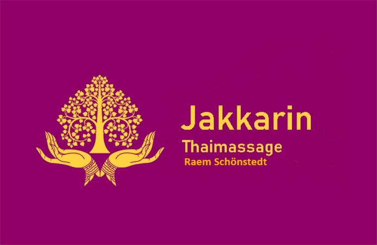 Thai - Massage - Schönheit & Wohlbefinden - Bild 1