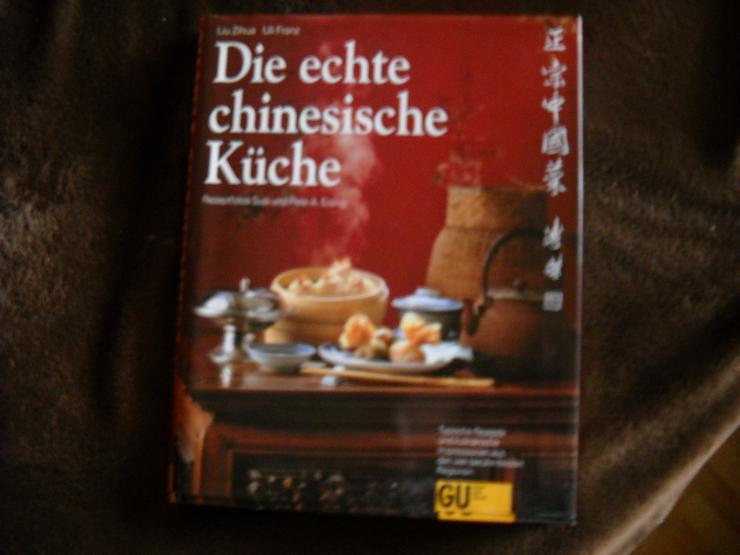 """Kochbuch """"Die echte chinesische Küche"""" mit vielen Rezepten und Impressionen zu verkaufen"""