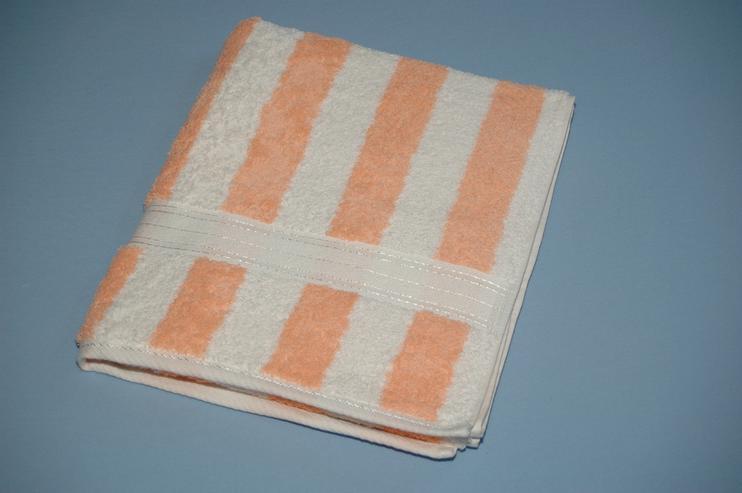 Handtuch gestreift weiß-peach