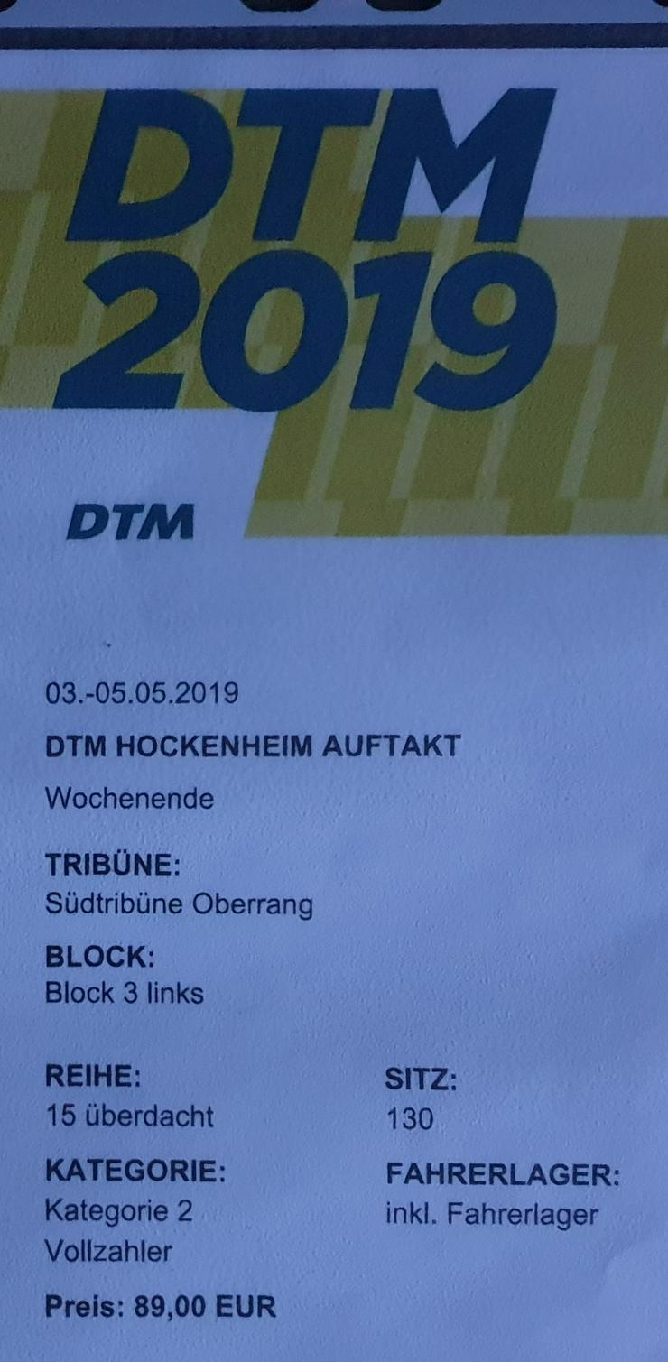 Wochenendticket DTM-Auftakt Hockenheimring 03.-05.05.2019