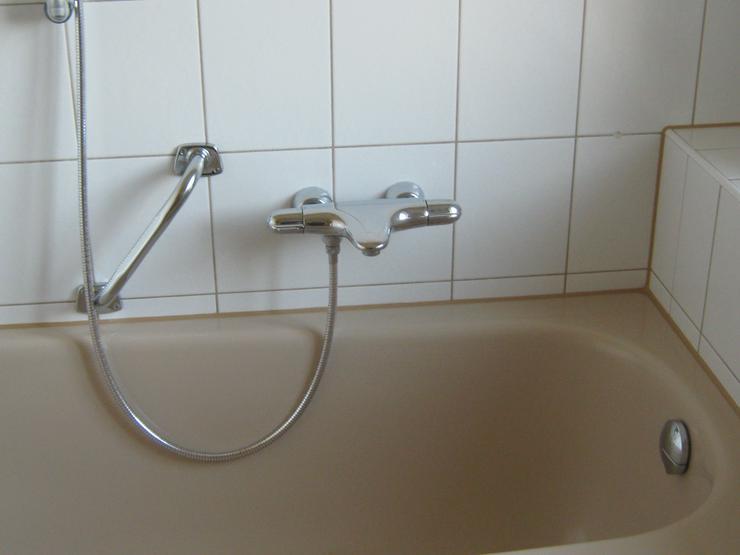 Bild 5: 2-Raum- Wohnung, Kirschau