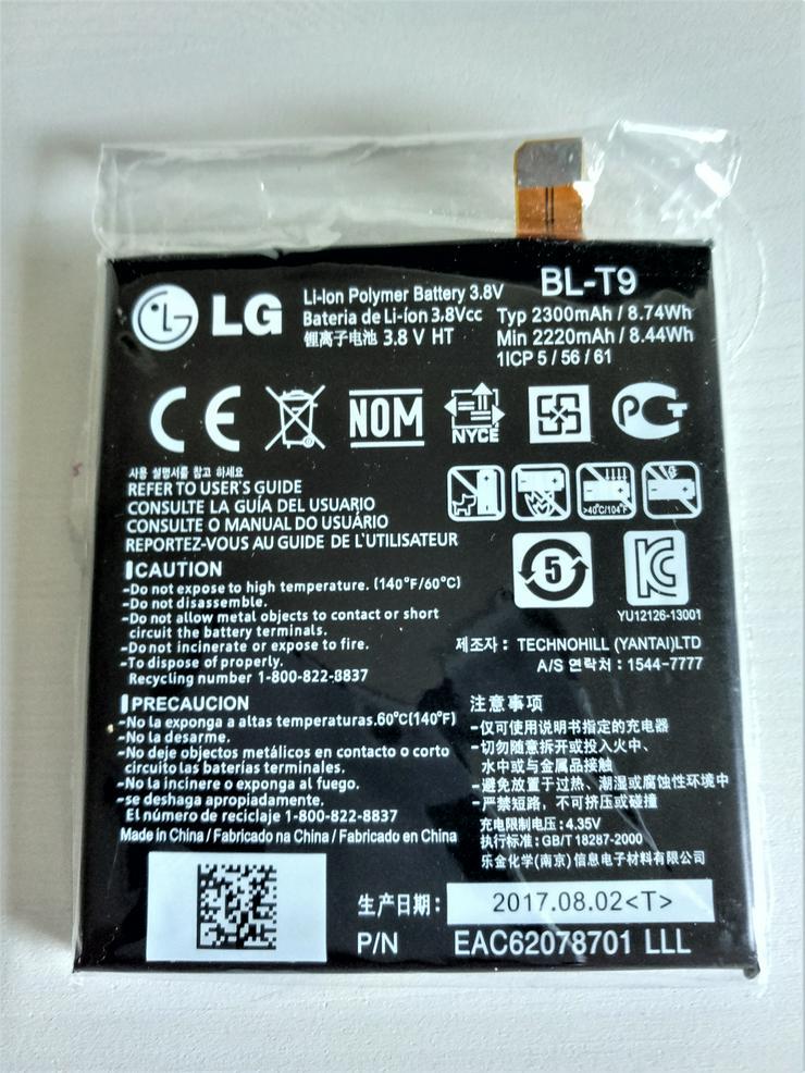 Ersatz-Akku Batterie Typ BL-T9, 2300 mAh 3,8V für LG G2 D820