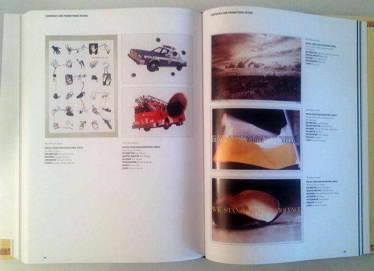 Bild 3: THE ART DIRECTORS CLUB ANNUAL: 553 Seiten inspirierendes Nachschlagewerk für Creative