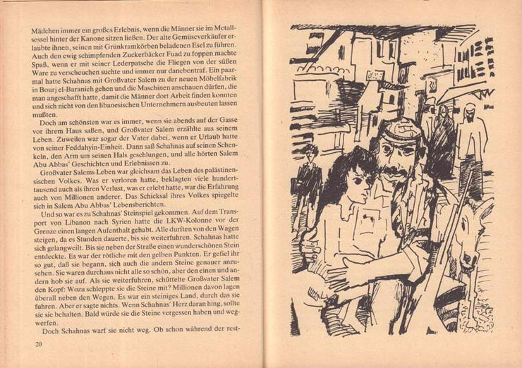 Bild 3: Kinderbuch von Rainer Kerndl - Die Steine der Schahnas - Kinderbuchverlag DDR