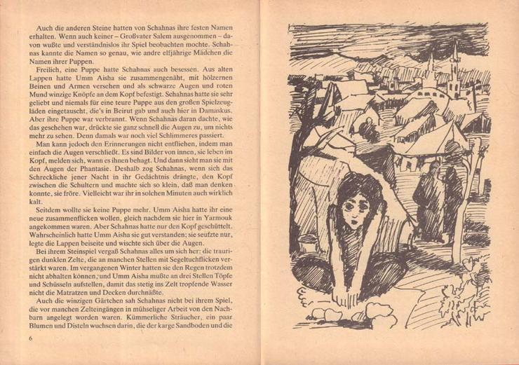 Bild 5: Kinderbuch von Rainer Kerndl - Die Steine der Schahnas - Kinderbuchverlag DDR