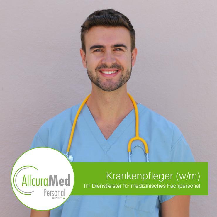 Gesundheits- und Krankenpfleger (m/w/d) - Pflegepersonal - Bild 1