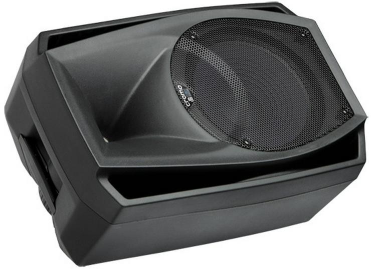 Bild 3: Verleih 2 x dB Cromo 15+ Aktivbox digital 600W I Lautsprecher