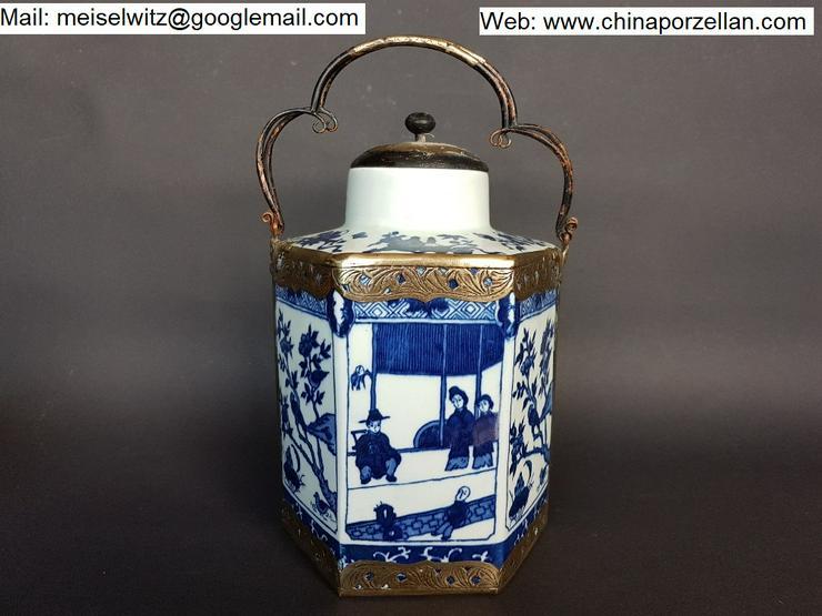 China - Chinesischer Teebehälter mit Figuren,Vögeln, Symbolen und Sechs-Zeichen-Marke
