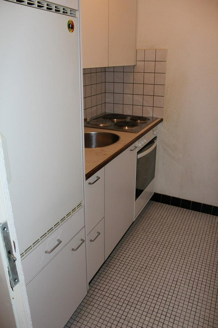 Bild 3: SUPER PREIS MAJESTA geräumige 1.5 Zimmerwohnung mit Balkon