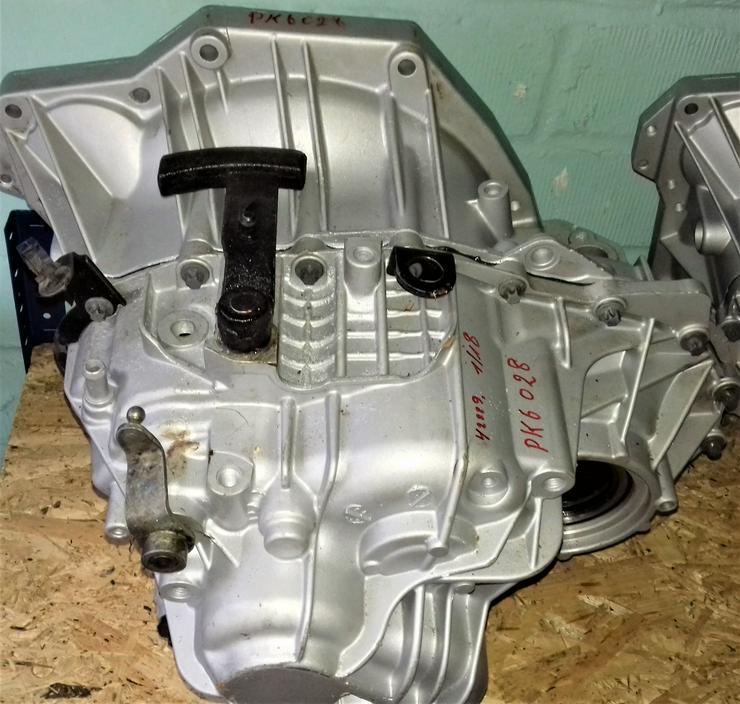Getriebe PK6028 Nissan Primstar 2,5