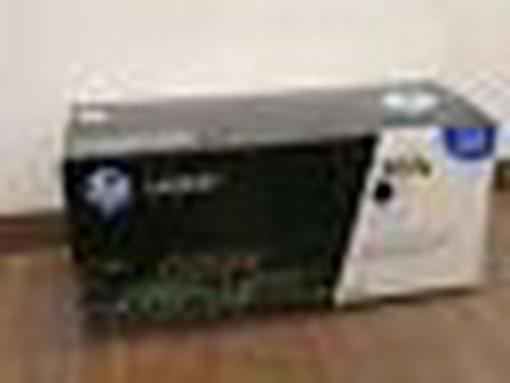 Original HP CE5225 / 307A Toner schwarz