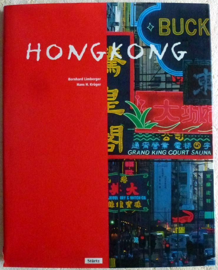 HONGKONG  Wie es mal war!