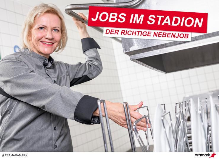 Spül-/Reinigungskraft (m/w/d) | Olympiastadion Berlin
