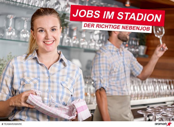 VIP-Servicekraft (m/w/d) - Minijob   VfL Bochum