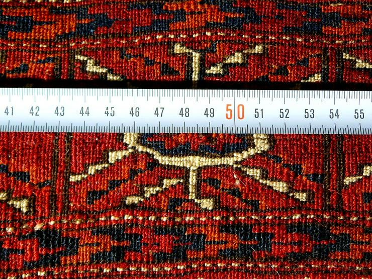 Bild 4: Orientteppich  Herdteppich Tekke antik (T078)