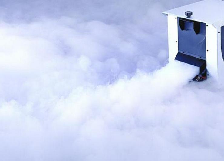 Verleih Antari ICE-101 Fog Machine I Boden Nebelmaschine - Party, Events & Messen - Bild 1