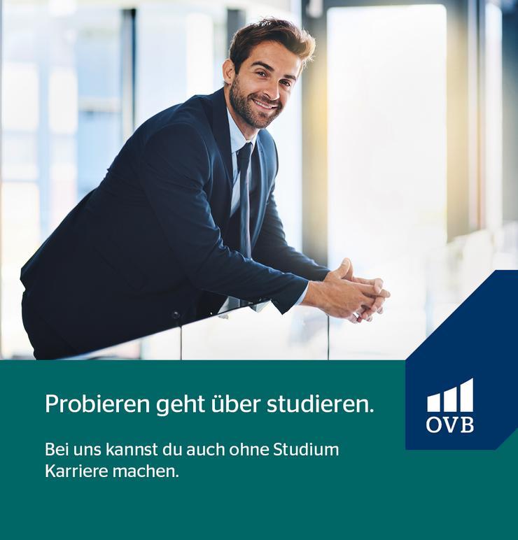 Bild 2: ab sofort Quereinsteiger (m/w/d) f. Standort Leipzig gesucht!