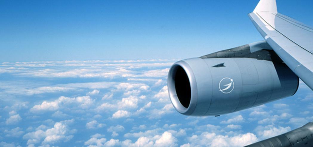 Dozent*in (w/m/d) für den Themenbereich Luftverkehr