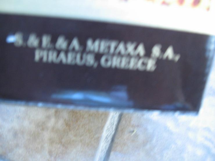 Bild 2: Metaxa 7 Sterne, Amphore, Lagerung aus den 70er Jahren, ca. 53 Jahre alt