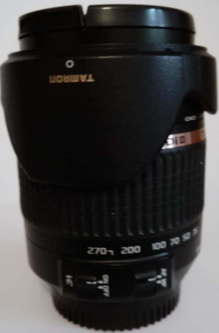Nikon D5100 Spiegelreflexkamera Einsteiger Komplettpaket +++