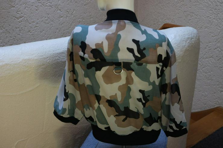 Bild 3: Chiffon-Blouson, beige-grün-schw, Camouflage