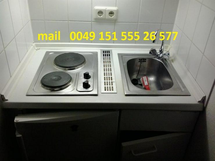 Bild 6: Single Appartement 30419 Hannover Nord sehr ruhig