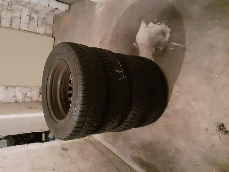 Gebraucht Reifen, all Weather PLUS