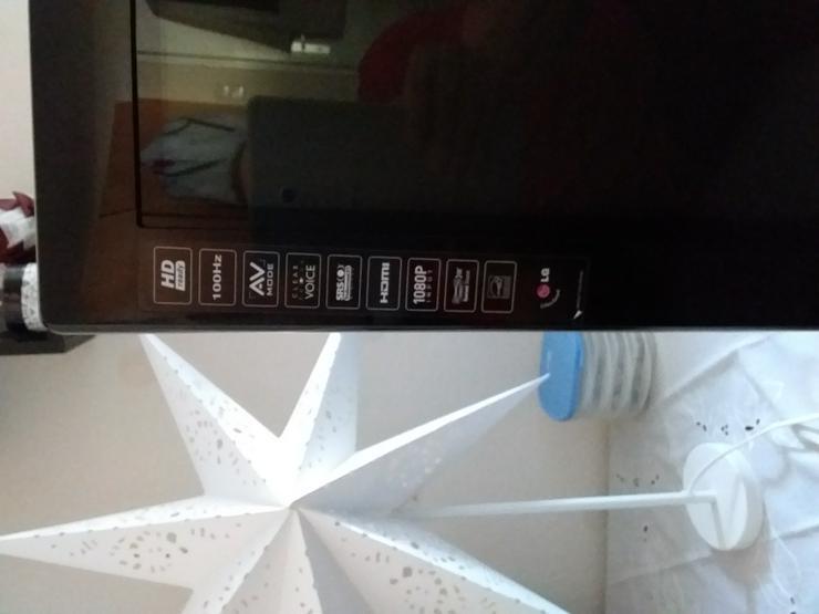Bild 3: Fernseher LG 42 und Fernsehtisch,beides ca.8Jahre alt,Technisch und Optisch guter Zustand,nur Selbsabholer,auch einzeln.