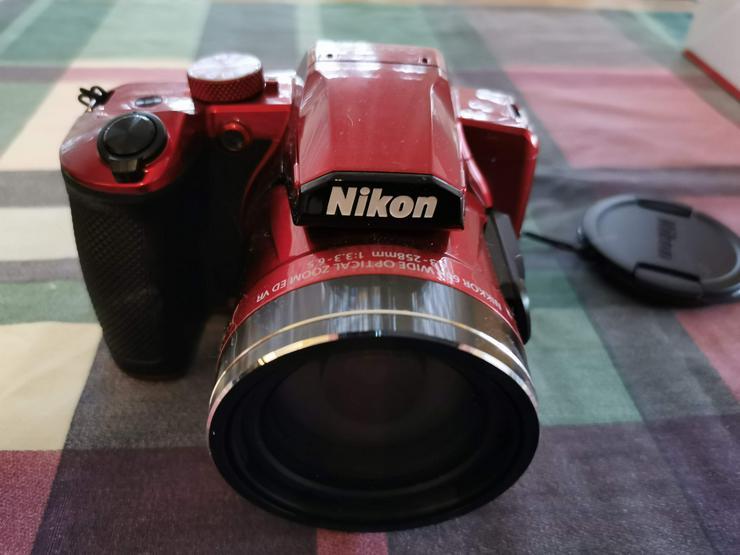 Nikon Coolpix B 600