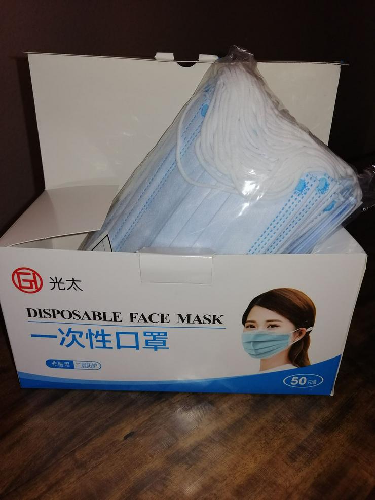 Bild 2: 50er Pack Mundschutz zu verkaufen