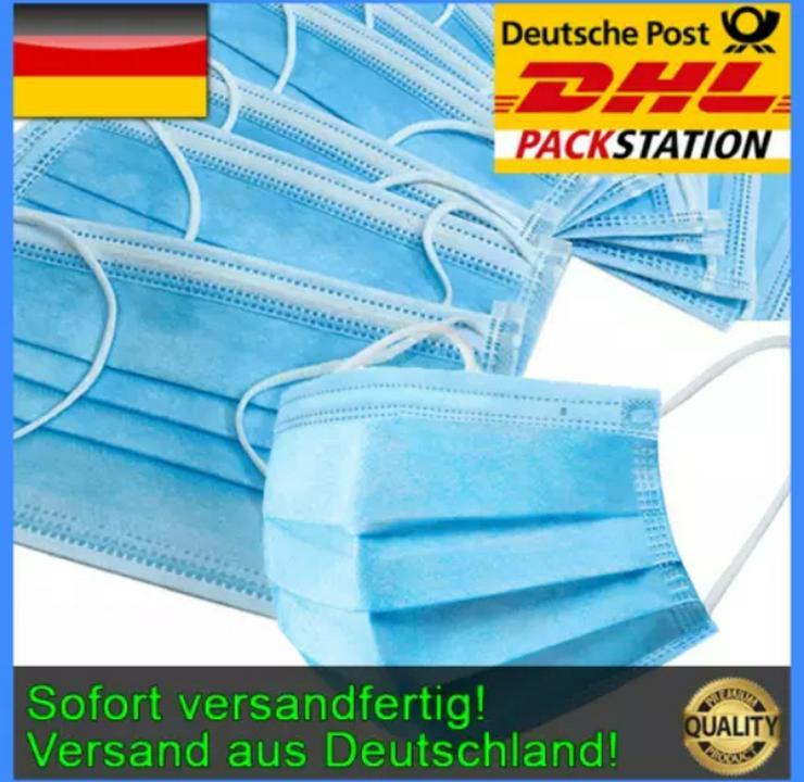 50 Stk. Atemschutzmasken Gesichtsmaske 50€ - Gesundheitswesen - Bild 1