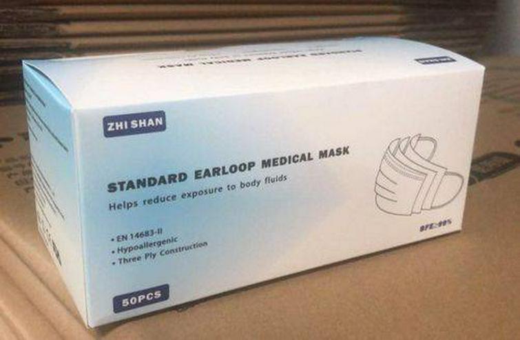 Medizinischer Atemschutz Mundschutz Masken DIN EN 14683-II 300 stk