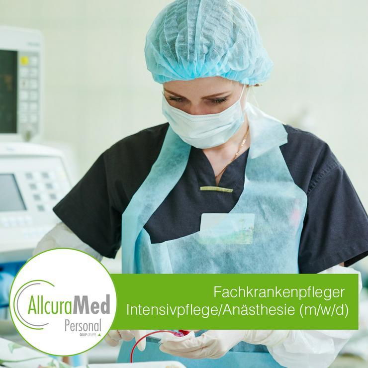 Krankenpflege für die Anästhesie und Pflege (w/m/d)